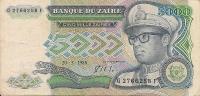 1988 5000 Zaïres Bon état - Zaire