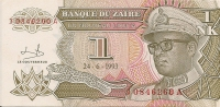 1993 1 Nouveau Likuta Neuf - Zaïre