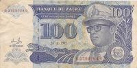 1993 100 Nouveaux Zaïres Bon état - Zaïre