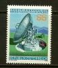 AUSTRIA 1980 MNH Stamp(s) Aflenz Satelite 1644 - 1945-.... 2nd Republic