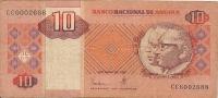 1998 10 Kwanzas Bon état - Angola