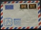 UNO 304 New York Brief Mit Cachet Interpex 79 - Sin Clasificación