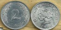 TUNISIA  2 MILLIEMES 1ST FIRST ISSUE LAUREL LEAVES FRONT TREE BACK 1960 VF+ READ DESCRIPTION CAREFULLY !!! - Túnez