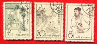 CHINA GOOD CONDITION  COMPLETE SERIE  VALUE IN MICHELCATALOGUE 2012 = 7.50 EURO - 1949 - ... République Populaire