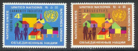 UNO 1962 MNH Stamp(s) Housebuilding 114-115 - New York – UN Headquarters