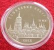 UdSSR - CCCP - 5 Rubel - 1988 - St. Sophia Kathedrale Kiew - PP - Mit Zertifikat! - Russie