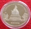 UdSSR - CCCP - 5 Rubel - 1988 - 1000 Jahre Christianisierung - PP - Mit Zertifikat! - Russie