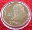 UdSSR - CCCP - 1 Rubel - 1989 - 175. Geb. Von Schewtschenko - PP - Mit Zertifikat! - Russie