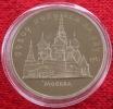 UdSSR - CCCP - 5 Rubel - 1989 - St. Basil Kathedrale Moskau - PP - Mit Zertifikat! - Russie