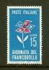 ITALIA 1963 MNH Stamp(s) Stamp Day 1155 - 6. 1946-.. Republic