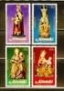 AITUTAKI 1982 MNH Stamp(s) Christmas 448-451 - Christmas