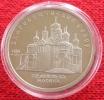 UdSSR - CCCP - 5 Rubel - 1989 - Blagowestchensky Kathedrale - PP - Mit Zertifikat! - Russie