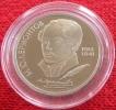 UdSSR - CCCP - 1 Rubel - 1989 - 175 Geb. Von Lermontov - PP - Mit Zertifikat! - Russie