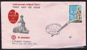 1972  Araniko, Nepalese Architect  Unaddressed FDC - Nepal