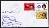 PNG  1977  Queen Elizabeth Silver Jubilee  Unaddressed FDC - Papua New Guinea