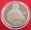 UdSSR - CCCP - 1 Rubel - 1990 - 500. Geb. Von F. Skorina - PP - Mit Zertifikat! - Russie