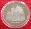 UdSSR - CCCP - 5 Rubel - 1990 - Uspansky Kathedrale - PP - Mit Zertifikat! - Russie