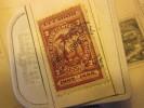 EQUATEUR - 2 CENTAVOS 1887-1888 BELLE OBLITERATION VOIR PHOTO - Equateur