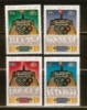 AITUTAKI 1983 MNH Stamp(s) Olympic Winners 533-536 - Olympic Games