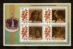 AITUTAKI 1990 MNH Block 76 Queen Mother - Royalties, Royals