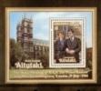 AITUTAKI 1986 MNH Block 63 Andrew & Sarah´s Wedding - Royalties, Royals