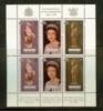 AITUTAKI 1978 MNH Block Coronation SG 257-259 - Royalties, Royals