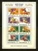 AITUTAKI 1981 MNH Block World Cup Soccer Spain S/s 397-404 - Soccer