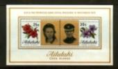 AITUTAKI 1973 MNH Block Royal Wedding SG 82-83 - Royalties, Royals