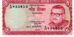 Dealer Lot 5 Pcs: Bangladesh New 40 Taka Banknote LIMITED Issue UNC - Bangladesh