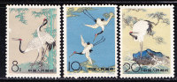 T)1962,CHINA,SET(3),THE SACRED CRANE,FROM PAINTINGS BY CHEN CHI-FO,SCN 612-614,NG,LIGHTLY TONING DOTS.- - Nuovi