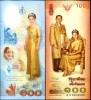 THAILAND 100 BAHT  COMM. QUEEN P 111 UNC - Tailandia