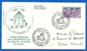 Bureau Temporaire - Cinquantenaire Du Lac De MAISON BLANCHE (475) 93 GAGNY - Septembre 1982 - Cachets Commémoratifs