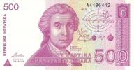 CROATIA: 500 Dinara 8.10.1991 UNC *P-21a   SCARCE BANKNOTE !!! - Kroatië