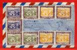 PARAGUAY LETTRE RECOMMANDEE DU 28/08/1957 DE ASUNCION POUR PARIS FRANCE COVER - Paraguay
