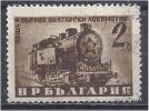 BULGARIA 1950 TRAIN - STEAM LOCOMOTIVE 2l. Brown FU - Used Stamps