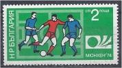 BULGARIA 1974 WORLD CUP - FOOTBALLERS 2s. Multicoloured FU - Gebraucht