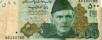 PAKISTAN 500 RUPEES 2009 F - Pakistan