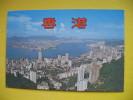 Hong Kong&Kowloon From The Peak - Cina (Hong Kong)