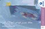 Prépayée Codcard Tunisie Recharge GSM Natation - Tunisie