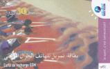 Prépayée Codcard Tunisie Recharge GSM, Coureurs - Tunisie