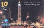 Prépayée Codcard Tunisie Recharge GSM, Place 7 Novembre - Tunisie
