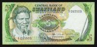 Swaziland 5 Emalangeni ND(1982), P.9a UNC - Swaziland