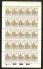 RSA 1980 MNH Full Sheet(s) (25) Stamps Pretoria University 574 - Architecture