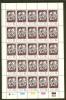 RSA 1980 MNH Full Sheet(s) (25) Stamps Diamond Congress 571-572 - Minerals