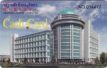 Cash Card Shopping Center Sorya Cambodge - Cambodge