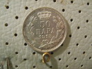 SERBIA -50 PARA 1915 XF KM# 24.2 W\OUT DESIGNER'S NAME Coin Die - Serbia