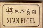 Allumettes/Xi´an Hôtel/Chine/vers 1980?                     AL3