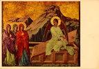 Siena - Santino Cartolina LE MARIE AL SEPOLCRO Di Duccio Di Boninsegna, Opera Del Duomo - OTTIMO D63 - Religion & Esotericism