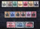 I. WK Dt. Besetzung Belgien 10-25 Gest. Kompl. Satz !!! - Besetzungen 1914-18