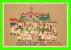 CROATIA - PILGRIMAGE TO HOLY MARY OF BISTRICA - HODOCASNICI MAJCI BOZJOJ BISTRICKOJ = - Croatie